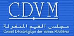 Conseil d'administration du CDVM