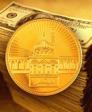 La finance islamique & à la crise