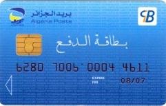 Carte Interbancaire CIB - e-Paiement
