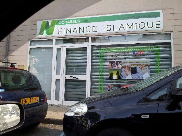 L'établissement d'une banque islamique en France