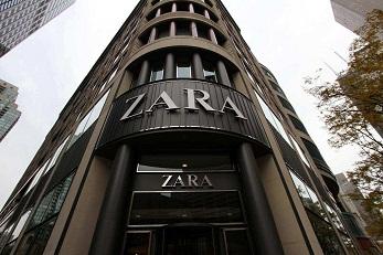 Visual du magasin ZARA de Chicago