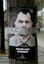 Liberté d'expression Campagne d'Amnesty International, Biélorussie, 2007